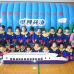 ミニ新幹線 002